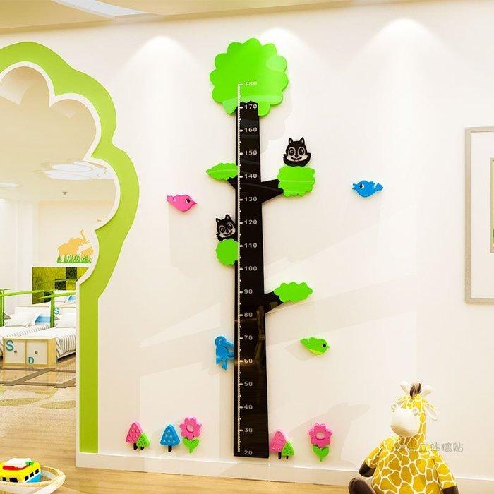 壁貼 墻貼樹兒童身高墻貼3d新品立體客廳臥室家用測量身高新貼幼兒園房間墻面裝飾D02B2