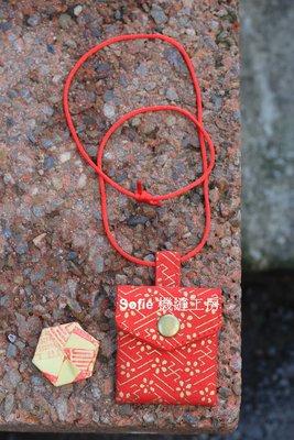 Sofie 機縫工房【花迷宮】迷你版項鍊平安符袋 宗教結緣品 手作符令袋符咒袋 紅色燙金香火袋 手工護身符袋 抹草艾草袋