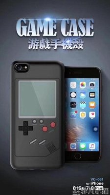 蘋果手機專用俄羅斯方塊游戲機手機殼減壓方塊游戲機個性手機殼   全館免運