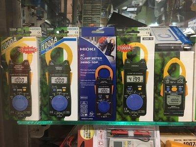 HIOKI 3280 日本原裝公司貨 HIOKI 3280-10f 交流鉤錶 電表 請認明原廠測棒 電錶3280-10f