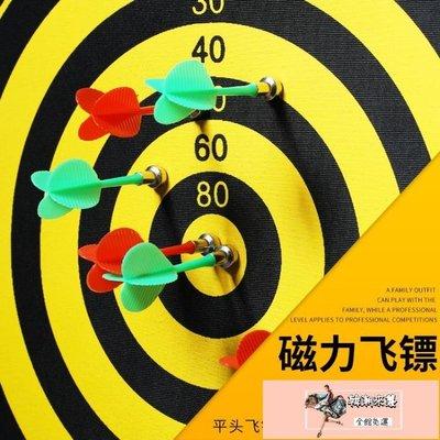 飛鏢盤套裝 磁性飛鏢兩面大號飛鏢靶成人兒童安全吸鐵石磁鐵飛標YYP【韓潮來襲】