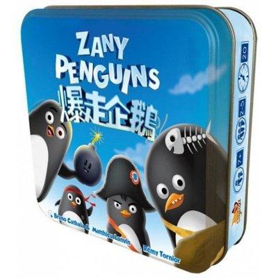 【愛玩耍玩具屋】【玩樂小子】爆走企鵝 ZANY PENGUINS 中文版 桌上遊戲