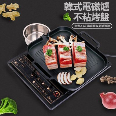 【現貨】電磁爐烤盤家用韓式麥飯石烤盤不...
