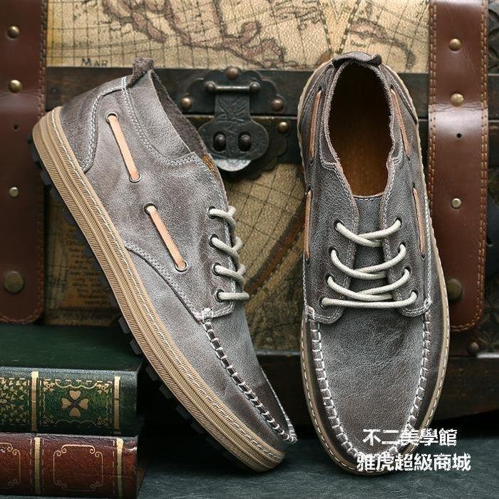 【格倫雅】^夏英倫復古男式皮鞋男士休閑鞋 青春帆船鞋真皮男鞋子1331[g-l-y18
