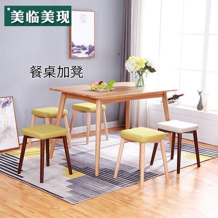 實木小凳子現代簡約家用梳妝臺凳子時尚化妝凳創意餐椅凳客廳板凳小凳子板凳