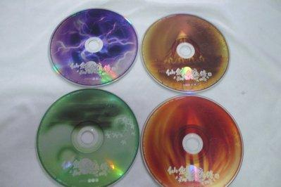 紫色小館-65-11--------仙劍奇俠傳3-{安裝1.2.3+遊戲片}