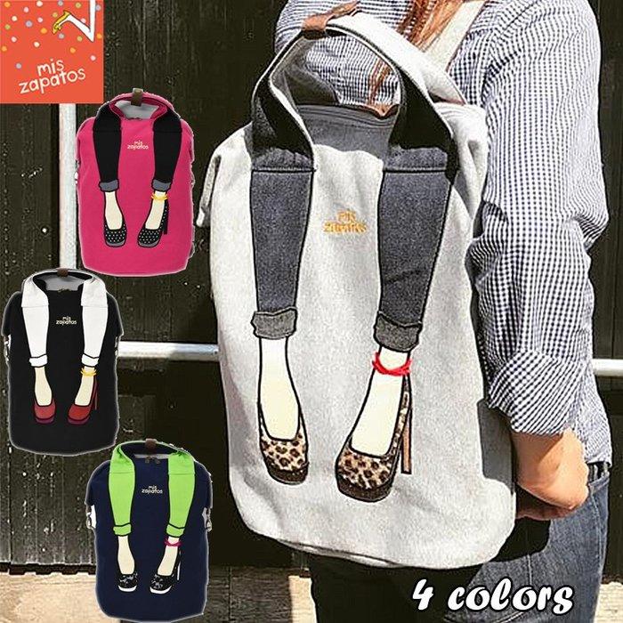 日本 Mis zapatos 刺繡長腿 2Way帆布 美腿包 後背包 肩背包 側背包 斜背包 手提包 防水 包包 女包