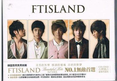 [鑫隆音樂]韓語CD-FTISLAND:for ASIA NO.1無敵首選(CD+DVD台灣獨占豪華典藏盤) 全新