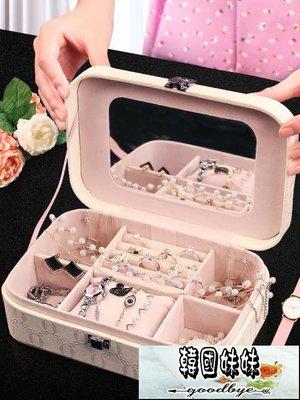 首飾盒女公主歐式韓國收納大容量手飾品耳環收納盒家用公主防塵小   【韓國妹妹】
