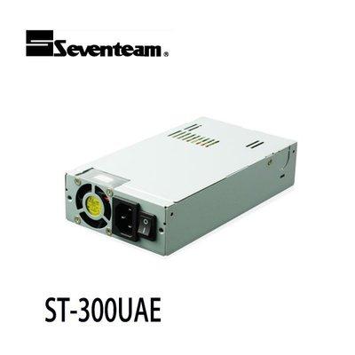 【MR3C】含稅附發票 SevenTeam七盟 300W ST-300UAE 1U 電源供應器