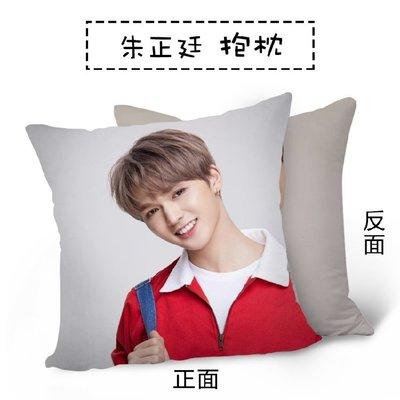 朱正延《偶像練習生》 雙面不同圖抱枕 40X40CM