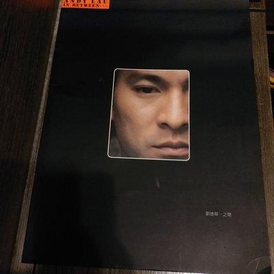 Andy Lau 劉德華...之間寫真套冊 In between雙簽名 Double autographed