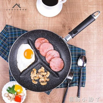 煎盤煎鍋平底鍋不黏鍋無油煙26cm三食煎蛋早餐鍋燃氣專用 igo蘿莉小腳ㄚ
