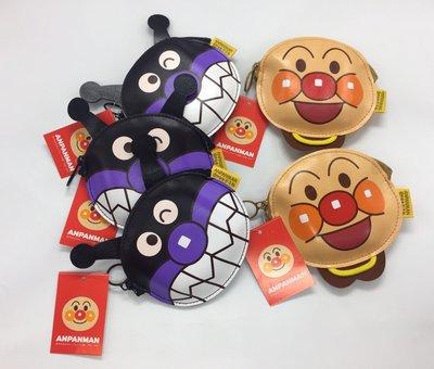 現貨 日本製 麵包超人 ANPANMAN  細菌人零錢包 證件包 拉鏈包 鑰匙包 小物包 扣式包