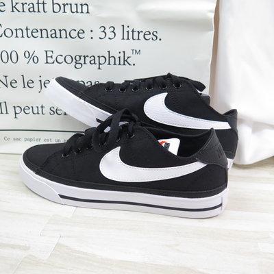 NIKE COURT LEGACY CNVS 男女款 滑板鞋 休閒鞋 女碼 CZ0294001 黑【iSport愛運動】