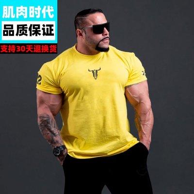 本土生產 肌肉時代歐美新款健身短袖男士戶外運動T恤訓練服上衣定制