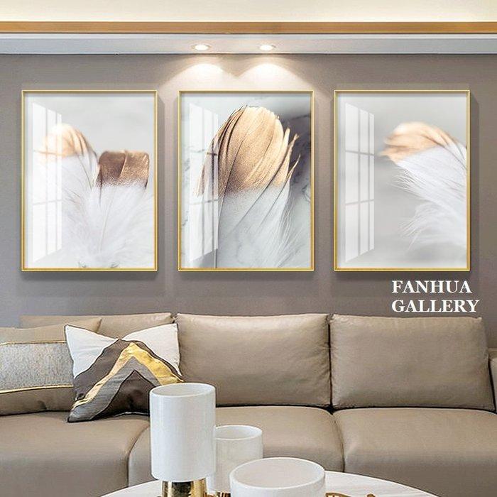 C - R - A - Z - Y - T - O - W - N 金色抽象羽毛時尚掛畫工作室公司新居住宅當代藝術掛畫