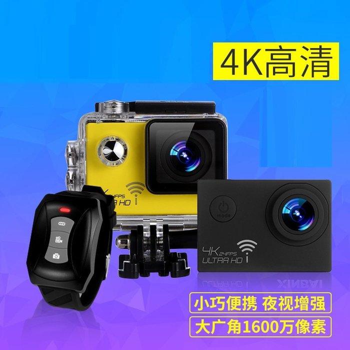 奇奇店-SJ9000運動相機高清4K浮潛水下相機攝像機摩托車迷你旅游騎行DV頭盔防水微型照相機#大屏 #高清