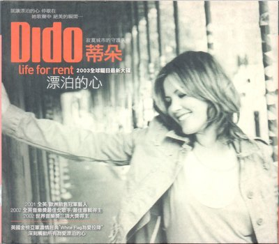 Dido 蒂朵-- Life For Rent 漂泊的心