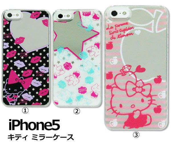 尼德斯Nydus~* 日本正版 Hello Kitty 凱蒂貓 鏡面 硬殼 手機殼 iphone5 5S 專用 三麗鷗授權 共2款