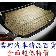 NISSAN Teana 38169 3D卡固立體汽車後廂墊 (CV23DC)