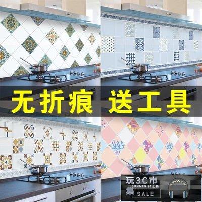 618大促自粘廚房防油貼紙耐高溫灶臺用...