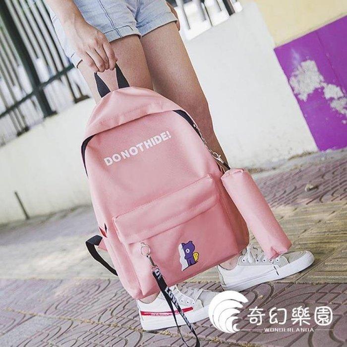 後背包-書包女韓版原宿ulzzang高中學生校園帆布雙肩包新款潮ins超火背包