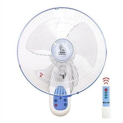 【環島牌】14吋遙控掛壁電風扇HD-140R