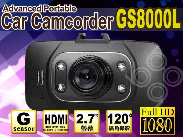 九九汽車音響【Car EYE】GS8000L.120度大廣角.FULL HD高畫質.贈8G記憶卡.全台各店.含稅