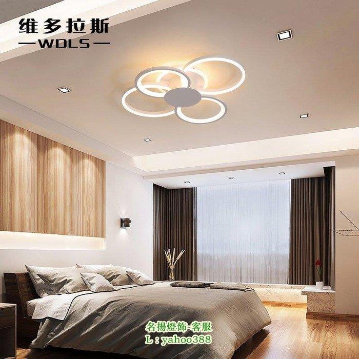 【美品光陰】簡約現代LED臥室燈創意圓形客廳房間燈溫馨北歐吸頂燈具