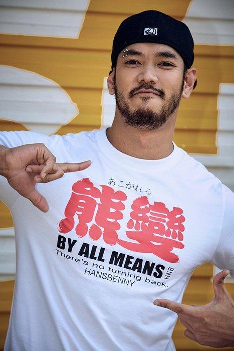 【OTOKO Men's Boutique】Hansbenny 熊變/ T恤/白色/正版(台灣獨家代理)