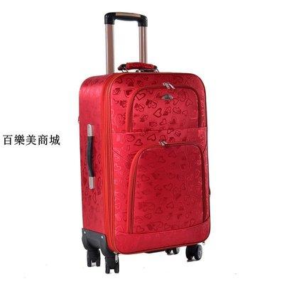 精選 紅色行李箱18寸皮箱結婚箱子陪嫁箱16寸帆布牛津布箱14寸20寸24寸
