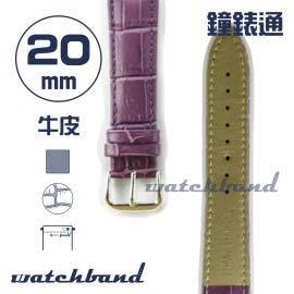 【鐘錶通】C1.70AA《霧面系列》鱷魚格紋-20mm 霧面紫(手拉錶耳)┝手錶錶帶/皮帶/牛皮錶帶┥