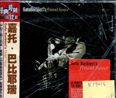 *真音樂* GATO BARBIERI'S / FINEST HOUR 全新 K17016 (殼破)