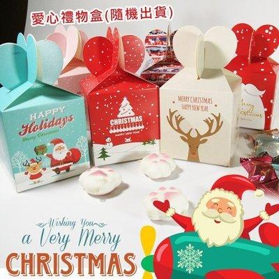 鉛筆巴士- 創意愛心式【聖誕禮物盒】聖誕盒聖誕老人餅乾盒糖果盒耶誕節包裝盒禮物盒禮品盒蘋果盒交換禮物生日禮物婚禮小物