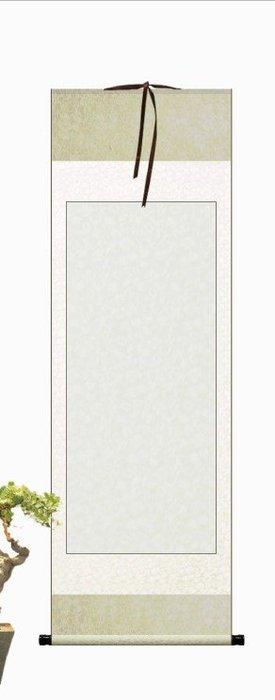 Art in THE【傑儒書畫】空白掛軸 宣紙雙色全綾布掛軸 國畫書法 書畫卷軸畫軸 50x158cm