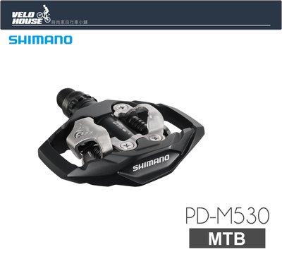 【飛輪單車】SHIMANO PD-M530登山車卡踏/登山車腳踏板(黑色)[34005301]