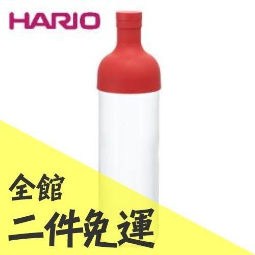 特價促銷 空運 日本 HARIO FIB-75 (紅色) 酒瓶型 冷泡茶壺 750ml 附濾網 【水貨碼頭】
