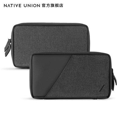 Native Union Stow數碼電腦配件整理袋電源數據線便攜旅行收納包