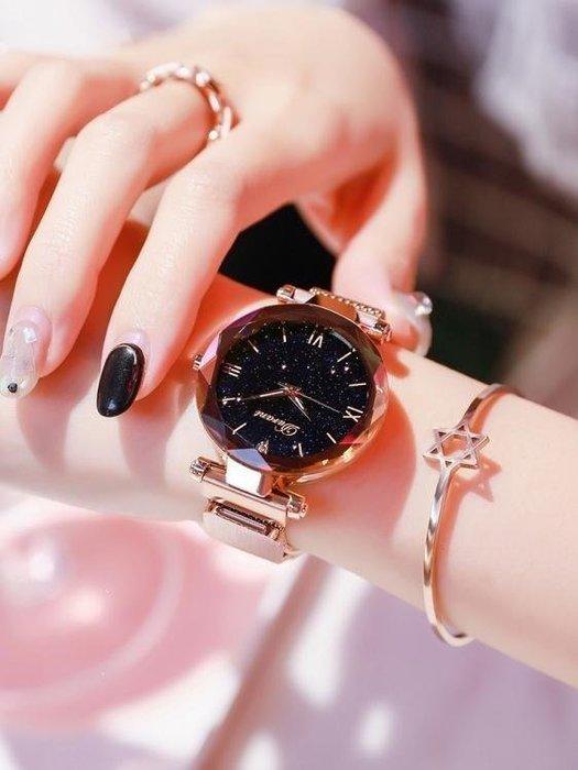 麥麥部落 手錶星空女士手錶女錶百搭潮新款百搭防水同款抖音網紅簡約式式MB9D8