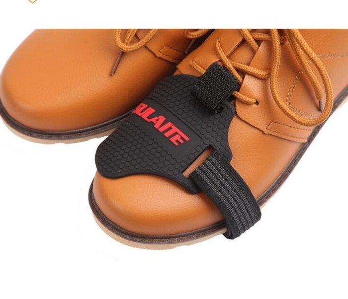 速萊特摩托車換擋膠 掛擋膠護鞋膠 保護套 變檔杆墊檔位護鞋套5844