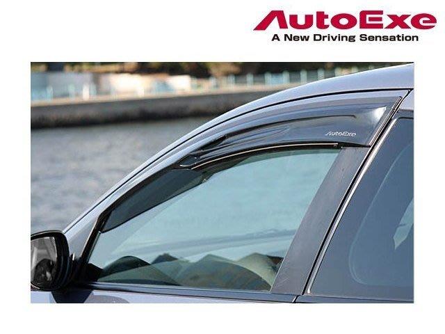 AUTOEXE Sports Side Visor 晴雨窗 Mazda 5 馬自達 5 馬5 CW 12+ 專用