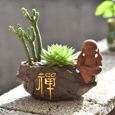 禪意紫砂四不小和尚多肉花盆 復古創意個性簡約現代家居綠植花盆C