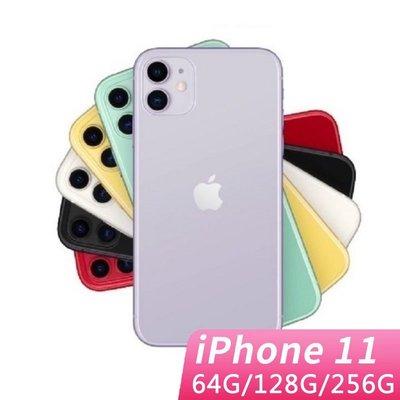 PHONE周邊 Apple iPhone 11 128GB 64G 256G 6.1吋 蘋果 白色/黑色/綠色/紫色/紅色/黃色