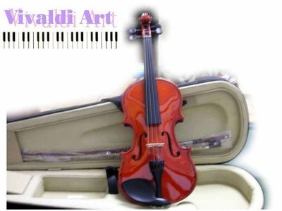 Vivaldi 高級楓木全新實木手工 1/8~4/4小提琴大特價附教學 DVD及琴盒肩墊高級琴布文具