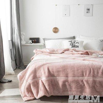 加厚毛毯被子保暖單人雙人毯子珊瑚絨毯法蘭絨午睡毯沙發床單冬季    全館免運