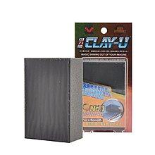 鐵甲武士 CLAY-U 可力優 美容磁土海綿 去除工業落塵 粗糙表面 鐵粉 飛漆【R&B車用小舖】#RH-9013-01
