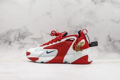 Nike Zoom 2K  紅白 復古 老爹鞋 休閒運動 慢跑鞋 AO0269-102 男女鞋
