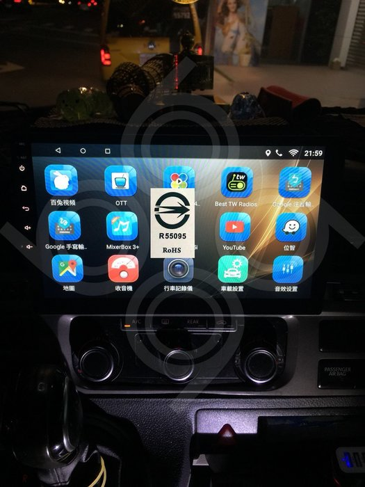 Volkswagen 福斯 T5 -10吋旋轉安卓機.Android.觸控螢幕usb.導航.網路電視.公司貨保固一年