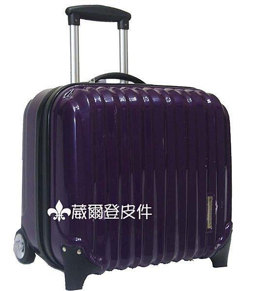【葳爾登】Long King超級輕17吋硬殼旅行箱電腦拉桿公文行李箱鏡面登機箱17吋8003紫色